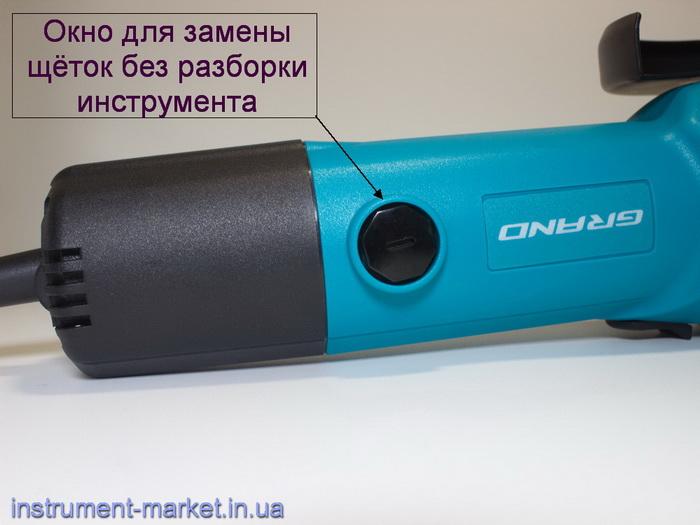 Болгарка Grand МШУ 125-1350Е замена щёток