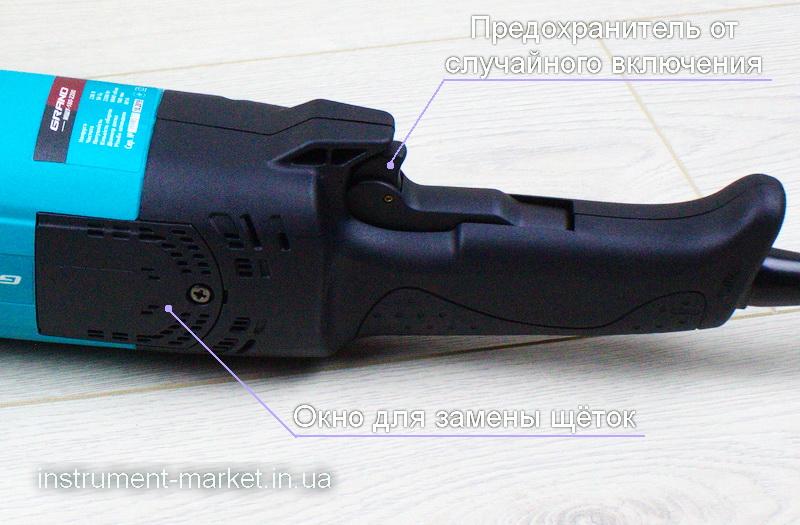 Кнопка болгарки Grand МШУ-180-2200
